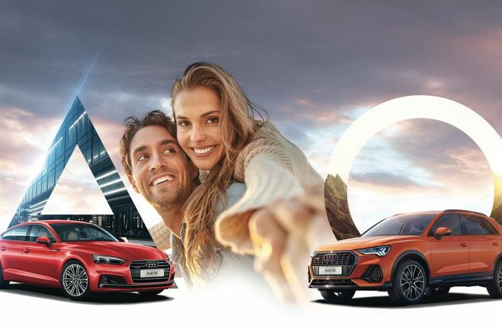 OL Audi